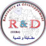 R&D - Logo