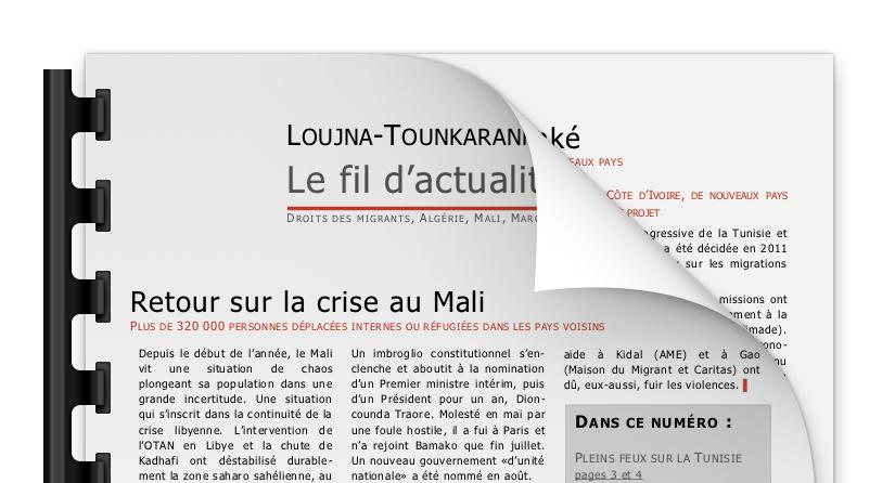 Le fil d'actualité #1 – Aout 2012